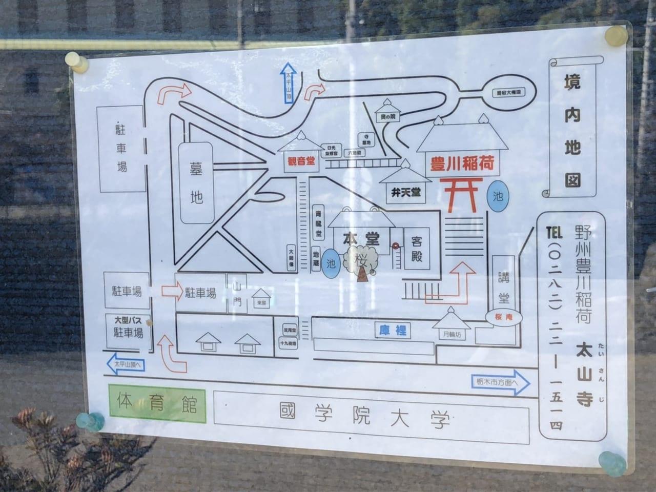 太山寺地図